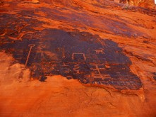 Mouse's Tank_Pictographs